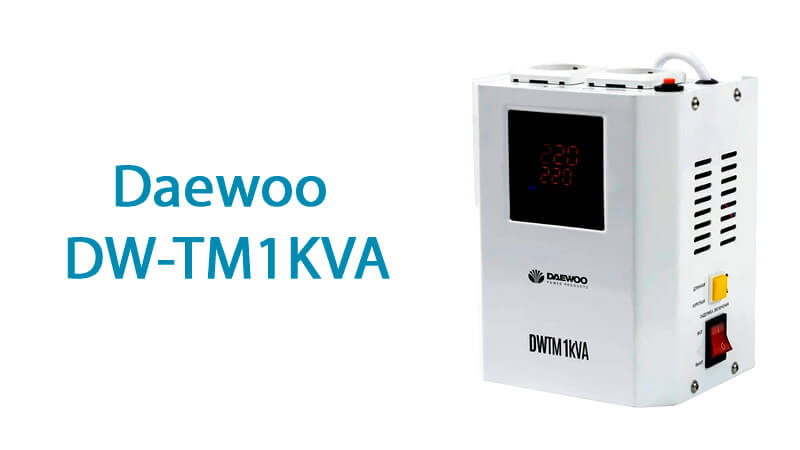 Daewoo DW-TM1KVA – корейский стабилизатор