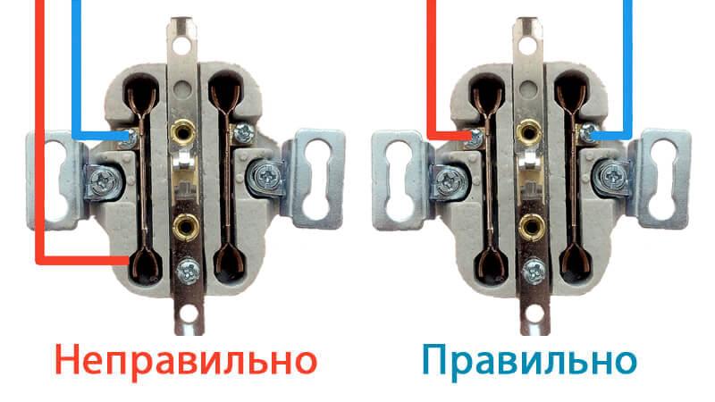 Как подключить двойную розетку