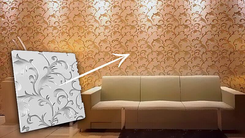 3d гипсовые панели в интерьере