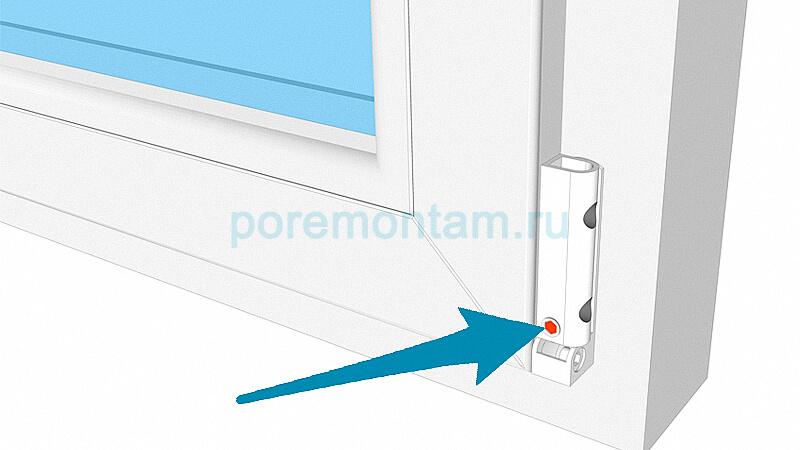 как отрегулировать нижний прижим пластикового окна